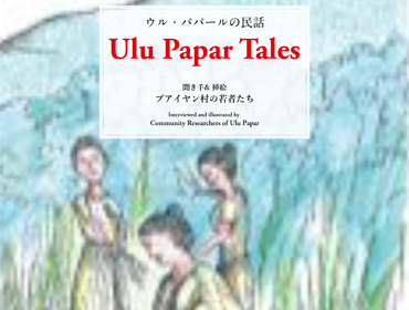 Ulu Papar Tales: a booklet of 9 oral histories from the region